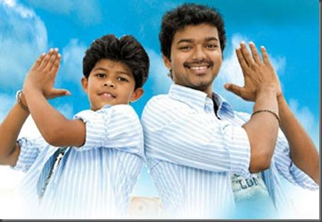 https://elabharathi2020.files.wordpress.com/2010/10/2933-291151-vijay-son.jpg