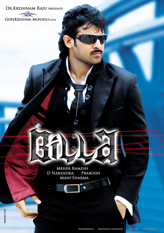 Gt Download Free Images For Prabhas Wallpapers 2011 Google